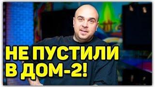 ДОМ 2 НОВОСТИ ЭФИР (30.12.2016) ПОСЛЕДНИЕ НОВОСТИ ДОМ 2 РАНЬШЕ ЭФИРА!