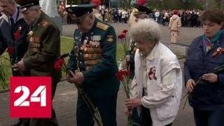 В польском Баранёво проходит акция памяти советских воинов - Россия 24