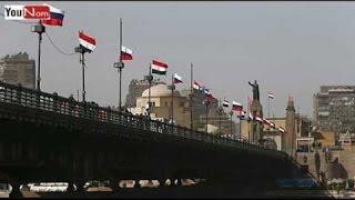 Новости о Главном!Египет предоставит России военную базу
