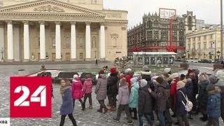 Москва стала одним из лидеров праздничного туризма - Россия 24