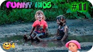 Видео для детей. ПРИКОЛЫ С ДЕТЬМИ Смешные дети || Funny kids Funny Kids Videos # 11