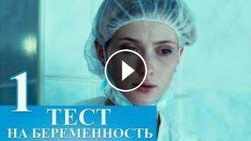 Мажор сезон 12 2014 смотреть онлайн или скачать сериал