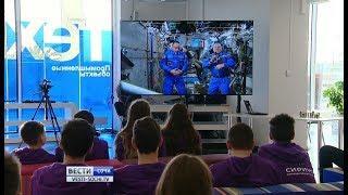 Российские и американские школьники смогли вместе пообщаться с космонавтами МКС