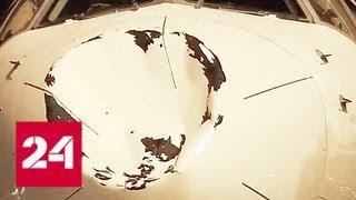 """Самолет авиакомпании """"Дельта"""" приземлился в Чикаго с огромной вмятиной на носу - Россия 24"""