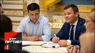 """""""Кто против?"""": Украина готовит для России политику """"кнута и пряника"""". От 22.05.19"""