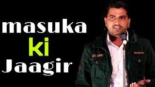 Mohabbat Sirf Maasuka ki Jagir Nahin Hai !! CR Geong !! Viki Entertainment