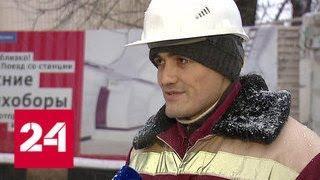 С патентом из тени: как живут и работают трудовые мигранты в столице - Россия 24