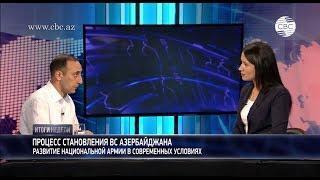 История становления и развитие армии Азербайджана в современных условиях