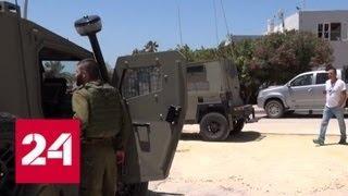 Израиль обстрелял 120 целей ХАМАС в ответ на 250 ракет, запущенных из сектора Газа - Россия 24