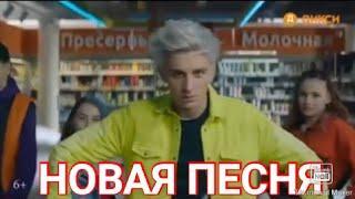 Влад а4 Новая песня про Дикси ! _ Челлендж_ А4 смешные моменты