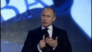 Открытие Года театра с участием Владимира Путина. Полное видео