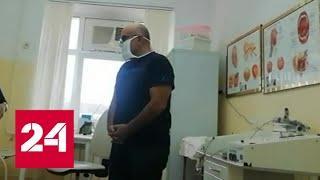 Доктор Смерть по-прежнему работает в больнице - Россия 24
