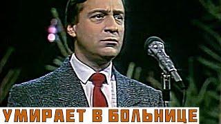 Беда случилась: Вся страна молится за умирающего Хазанова