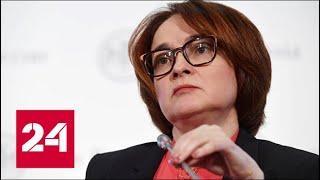 Гайдаровский форум. Устойчивость экономического роста в России и мире. Полное видео