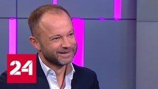 Футбол России. Дмитрий Парфёнов - Россия 24