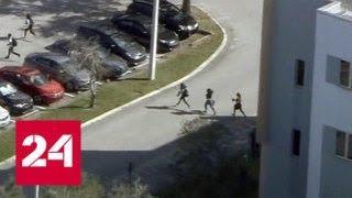 Школьники Флориды вооружатся не только знаниями, но и пистолетами - Россия 24