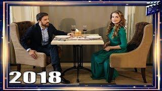 Премьера 2018 недавно вот вышла! ПРОТИВОСТОЯНИЕ Русские мелодрамы 2018, новинки HD