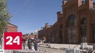 Статус изменится, облик останется: вновь откроется старейшее трамвайное депо Москвы - Россия 24