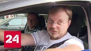 С ветерком и без светофоров: запущен новый участок Северо-Восточной хорды - Россия 24