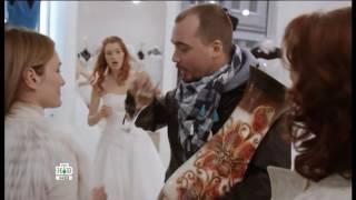1БЕССТРАШНАЯ 2016 Фильм целиком Мелодрамы русские 2016 новинки HD 1080P