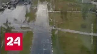 """""""Погода 24"""": Саранск, Петербург и Москва - Россия 24"""