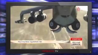 Военную базу России в Таджикистане усилят вертолетной авиагруппой 08 10 2015 Новости России Мира