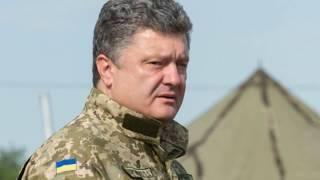 Президент публично послал Московию