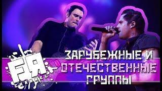 15 Самых Интересных Рок Релизов!Январь/Февраль/Март 2018