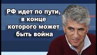 Гозман: На Путина не повлияют санкции США против российских олигархов
