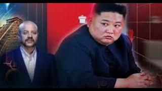 Личный туалет Ким Чен Ына.  Французский Остап Бендер.Камасутра  ¦ Загадки человечества. (26.08.2020)