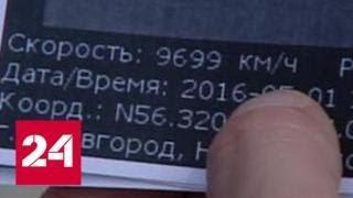 Штрафники поневоле: как автомобилисты становятся заложниками чужих долгов - Россия 24