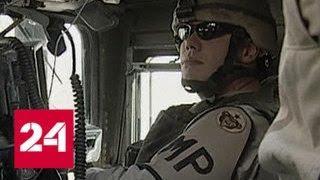Афганистан - Россия 24