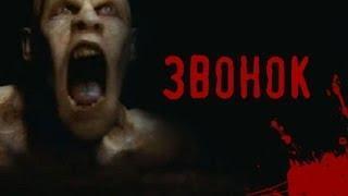 Страшные Истории От Гробовщика - Звонок