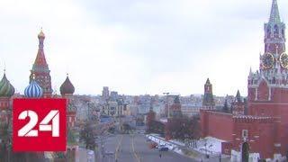 Арктическое вторжение: когда погода в Москве сменит гнев на милость - Россия 24