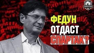 Где будет матч Спартак – Зенит?   Кого впустят на стадион?