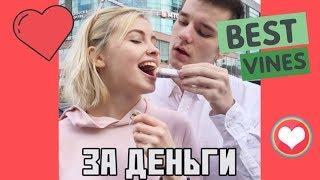 ЛУЧШИЕ ВАЙНЫ 2019 / НОВЫЕ РУССКИЕ И КАЗАХСКИЕ ВАЙНЫ   ПОДБОРКА ВАЙНОВ #164