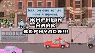 ФИЛЬМЫ ДЛЯ ВЗРОСЛЫХ (Beat Cop) #7