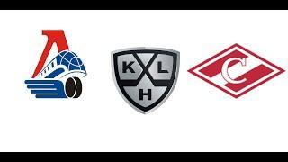 Локомотив Спартак хоккей 7 - 2 обзор матча голы прямой эфир хоккей прямая трансляция КХЛ 2020