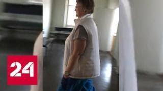 Выпившие врачи отказались зашивать девушке рану в травмпункте Нижнего Тагила - Россия 24