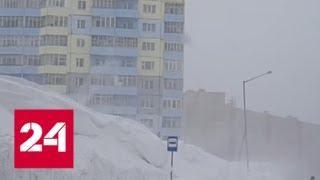 В нескольких росссийских регионах устраняют последствия непогоды - Россия 24