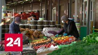 5-я студия. Укрепление рубля позволит снизить цены на продовольствие: мнение эксперта - Россия 24