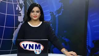 देखिए दिन भर की खबरें   VNM TV Live  14 09 19