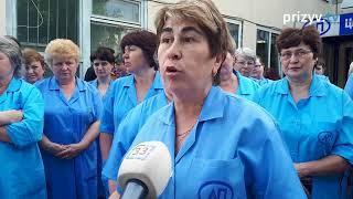"""1. Работница ОАО """"Завод """"Автоприбор"""""""