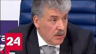 Грудинин о Путине: я не собираюсь никого критиковать