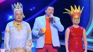 КВН Сборная Снежногорска - 2019 Высшая лига Третья 1/8 Приветствие