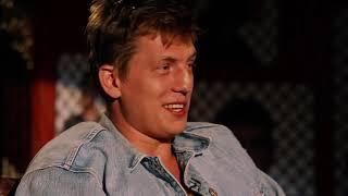 Щербаков про первый неудавшийся секс в 16 лет