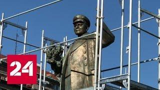 С монумента Конева в Праге сняли брезент - Россия 24