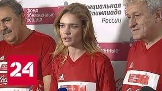 """В """"Парке футбола"""" на Красной площади играют спортсмены с особенностями развития - Россия 24"""