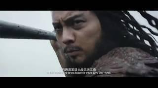 Чингисхан  Новый фильм 2018