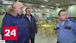 Кемеровская трагедия: Цивилев назвал безопасность вопросом номер один - Россия 24